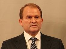 Медведчук подал в суд на СБУ и Наливайченко