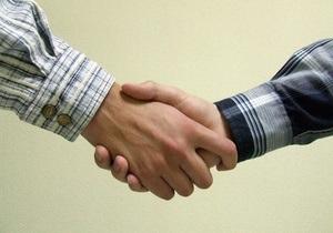 Работа - Большинство офисных работников испытывают к своим коллегам симпатию или любовь - исследование