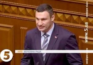УДАР планирует обжаловать в суде результаты выборов в Василькове