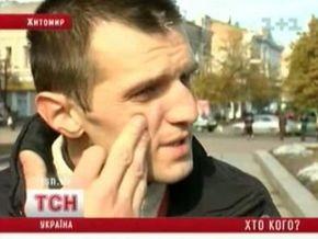 В Житомире сотрудники банка избили клиента за долг по кредиту