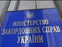 Украина призвала прекратить огонь в Грузии