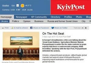 Издатель Kyiv Post объяснил, почему уволил главного редактора газеты