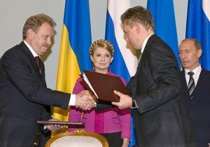 СМИ: Снятый с самолета в Крыму российский журналист мог перевозить документы по делу Тимошенко