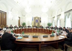Аппарат СНБО призвал политиков не использовать в предвыборной агитации антисемитские высказывания