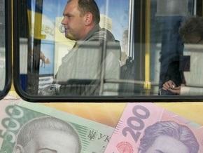 Госкомстат: Номинальные доходы населения за 10 месяцев возросли на 41,6%