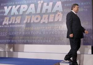 В Туркменистане Янукович открыл мост, построенный подрядчиком из Донбасса
