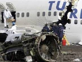 Катастрофа турецкого Боинга: новая версия крушения
