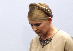 Тимошенко в посольстве Польши почтила память погибших поляков