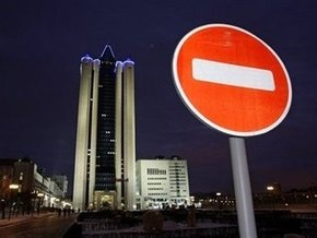 ЗН: Газпром не отказывается от претензий к Нафтогазу