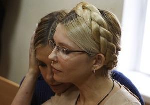 Дочь Тимошенко не смогла попасть к матери