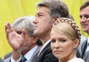 Тимошенко и Ющенко проигнорировали инаугурацию Януковича
