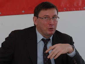 Луценко о разворовывании госбюджета: Этот год является для чиновников дембельским