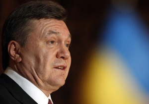 Янукович объяснил, почему Украина отказалась от ядерного оружия