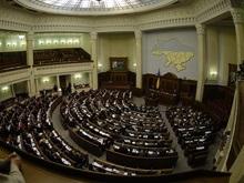 Депутаты согласились поработать до 26 января