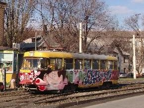 В Запорожье пустили Трамвай любви