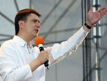 Кириленко в Грузии пообещал добиться осуждения Радой действий России