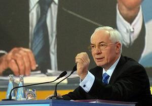 Переговоры с Россией по газу сдвинулись с мертвой точки - Азаров