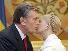Тимошенко заявила, что у нее с Ющенко складывается командная работа