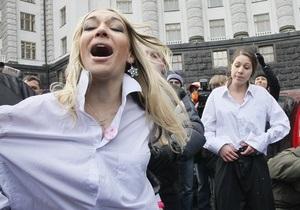 FEMEN устроит под Кабмином мужской туалет