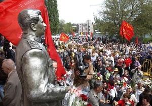 Фотогалерея: Местами - вожди. В Запорожье открыли памятник Сталину