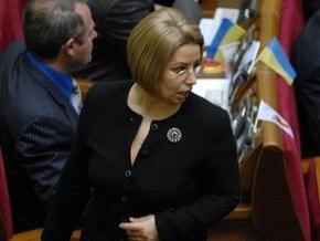 Герман заявила, что сына Луценко оперировали за счет регионала