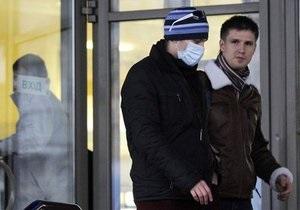 Минздрав: Сезонная эпидемия гриппа в Украине может начаться в феврале 2011 года