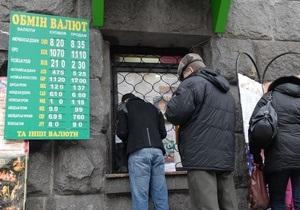 Треть обменников Одесской области закрылись из-за новых правил обмена валюты