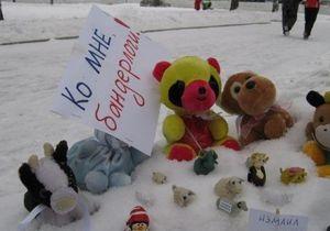 В России состоялся митинг игрушек За честные выборы