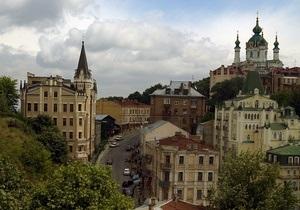 Реконструкцию Андреевского спуска начнут в конце сентября