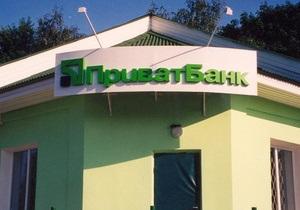 Банк обещает милиционерам 50 тыс. гривен за поимку грабителя одного из отделений в Ровно