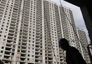 Бюджет-2013: Доступное жилье получило втрое меньше финансов