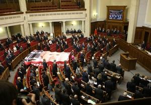 Нардепы шестого созыва по-разному оценили свою работу - опрос