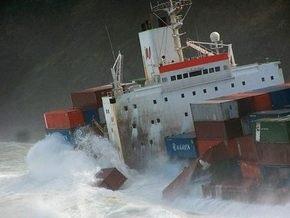 МИД: Украинские моряки при столкновении кораблей в Голландии не пострадали