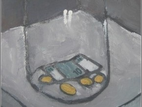 Картины российских чиновников продали с аукциона