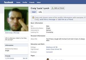 Британские полицейские поймали беглого грабителя - звезду Facebook