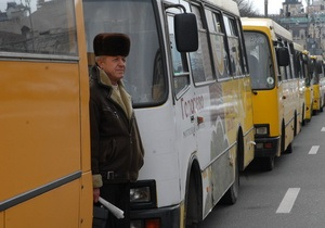 В киевской мэрии заявили, что оснований для подорожания проезда в маршрутках нет