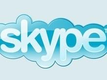 Skype вводит безлимитные тарифы на звонки