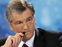 Ющенко грозится не подписать закон о бюджете