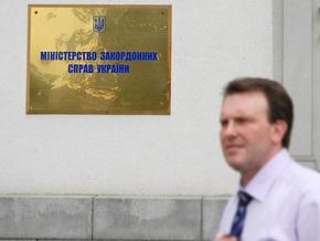 МИД Украины не намерен закрывать посольства за границей