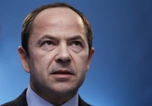 Тигипко: Пенсионная реформа будет завершена до 2013 года