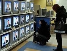 Волю оштрафуют за прекращение трансляции аналогового ТВ