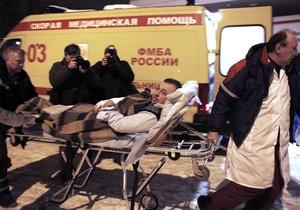 Врачи опровергли информацию о каменной начинке бомбы, взорванной в Домодедово