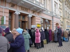 Исследование: Украинцы не хотят тратить деньги, но и откладывать не намерены