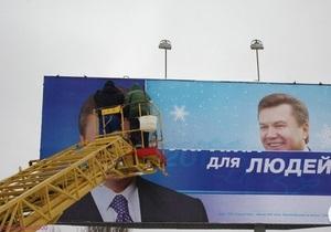 Газета: Предвыборная кампания на Украине близится к финишу