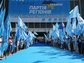 СМИ: Партия регионов избавилась от премьера Крыма и мэра Симферополя