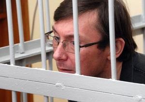 Суд перенес рассмотрение дела Луценко на 20 июня