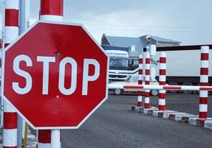 Российские пограничники обстреляли ехавшую из Украины Газель