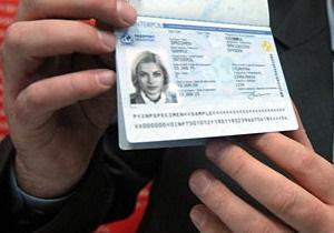 Венгрия начала выдавать украинцам биометрические пропуски