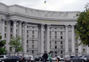 МИД ищет логотип для председательства Украины в ЦЕИ