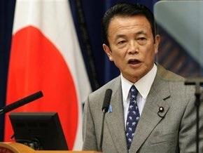 Япония отказалась делить Курильские острова с Россией